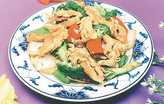 Menu Online China King Chinese Restaurant Novi Mi Hy Family Sesame En Hunan Beef Kung Po Szechuan Shrimp Free Delivry